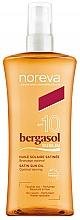 Fragrances, Perfumes, Cosmetics Body Sun Oil - Noreva Laboratoires Bergasol Sublim Satiny Sun Oil SPF10