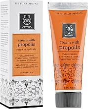 Fragrances, Perfumes, Cosmetics Body Cream - Apivita Healthcare Cream with Propolis