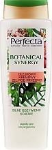 "Fragrances, Perfumes, Cosmetics Shower Cream-Gel ""Argan Oil and Goji Berry"" - Perfecta Botanical Synergy"