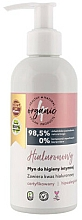 Fragrances, Perfumes, Cosmetics Hyaluronic Intimate Gel - 4Organic Hyaluronic Intimate Gel