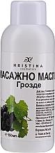 Fragrances, Perfumes, Cosmetics Grape Seed Massage Oil - Hristina Cosmetics Grape Massage Oil