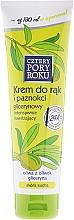 Fragrances, Perfumes, Cosmetics Olive Oil Hand Cream - Cztery Pory Roku Hand Cream