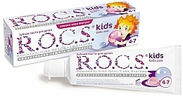 """Fragrances, Perfumes, Cosmetics Toothpaste """"Bubble Gum Flavored"""" - R.O.C.S. Kids Bubble Gum Toothpaste"""