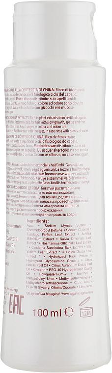 Anti Hair Loss Phyto-Essential Shampoo - Orising H.G. System Bio Shampoo — photo N2