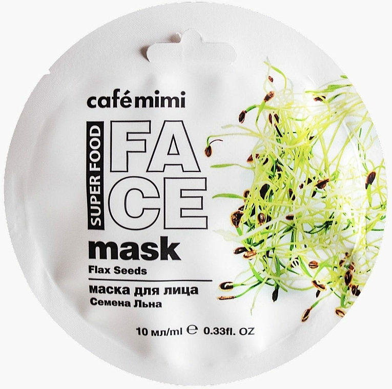 "Face Mask ""Flax & Almond Milk"" - Cafe Mimi Face Mask"