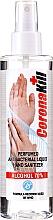 Fragrances, Perfumes, Cosmetics Antibacterial Liquid Hand Sanitizer Spray - Lazell CoronaKill Hand Sanitizer