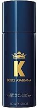 Fragrances, Perfumes, Cosmetics Dolce&Gabbana K By Dolce&Gabbana - Deodorant