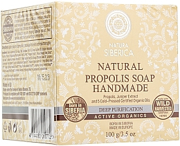 "Fragrances, Perfumes, Cosmetics Hand Made Propolis Soap ""Skin Deep Cleansing"" - Natura Siberica"