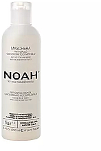 Fragrances, Perfumes, Cosmetics Anti-Yellow Hair Mask - Noah Anti-Yellow Hair Mask