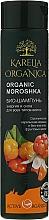 "Fragrances, Perfumes, Cosmetics Energy & Strength Bio Shampoo ""Organic Moroshka"" - Fratti HB Karelia Organica"