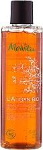 Fragrances, Perfumes, Cosmetics Argan Oil Shower Gel - Melvita L'Argan Bio Gentle Shower A Unique Fragrance In A Smooth Gel