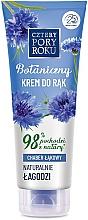 "Fragrances, Perfumes, Cosmetics SoothingHand Cream ""Meadow Cornflower"" - Cztery Pory Roku Botanical Soothing Hand Cream"