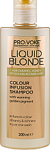 Fragrances, Perfumes, Cosmetics Color Infusion Shampoo - Pro:Voke Liquid Blonde Colour Infusion Shampoo