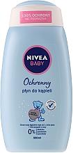Fragrances, Perfumes, Cosmetics Bath Cream-Foam - Nivea Baby Soft Bath