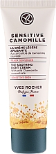 Fragrances, Perfumes, Cosmetics Soothing Facial Light Cream - Yves Rocher Sensitive Camomille The Soothing Light Cream