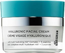Fragrances, Perfumes, Cosmetics Multi Moisturizing Hyaluronic Acid Cream - Dr. Brandt House Calls Hyaluronic Facial Cream
