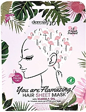Flamingo Marula Hair Mask - Derma V10 Flamingo Print Hair Mask With Marula Oil — photo N1
