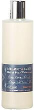 Fragrances, Perfumes, Cosmetics Bath House Bergamot & Amber - Shower Gel