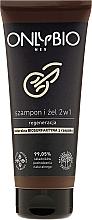 Fragrances, Perfumes, Cosmetics Regenerating Hair Shampoo - Only Bio Regenerating Shampoo