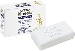 Fragrances, Perfumes, Cosmetics Soap - Avena Kinesia Avena Topic Soap Bar