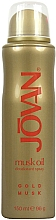 Fragrances, Perfumes, Cosmetics Jovan Musk Oil Gold Musk - Deodorant