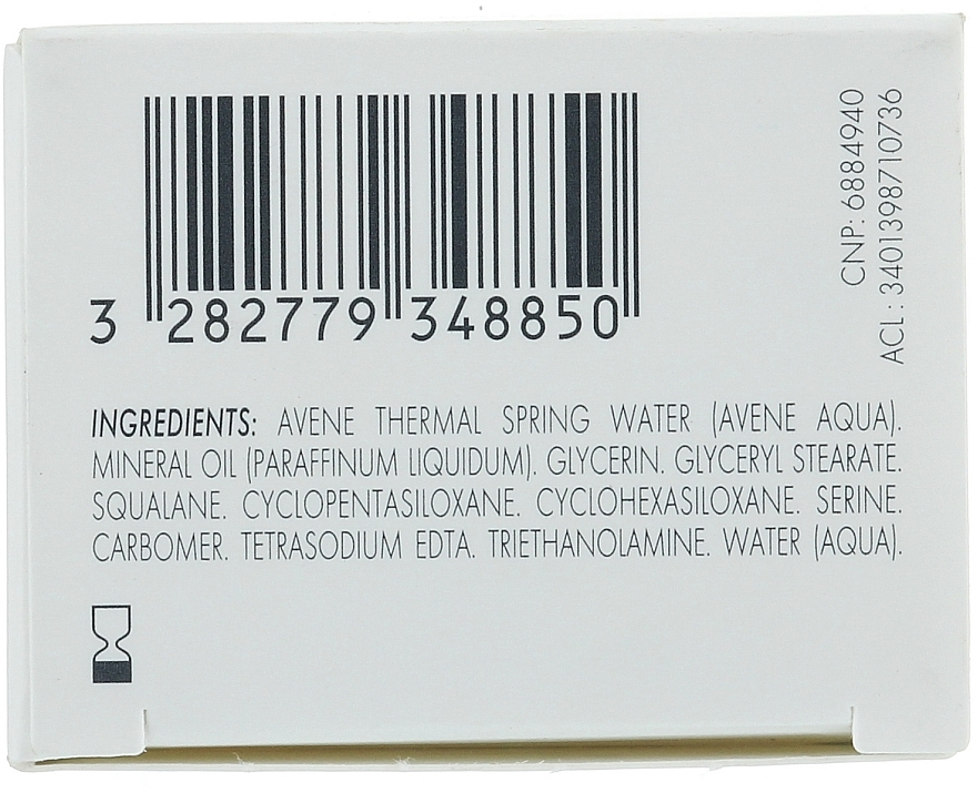 Cream for Extra Sensitive and Dry Skin - Avene Peaux Hyper Sensibles Skin Recovery Cream — photo N7