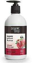 "Fragrances, Perfumes, Cosmetics Vitamin Liquid Hand Soap ""Pomegranate Bracelet"" - Organic Shop Organic Garnet and Patchouli Hand Soap"
