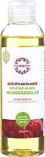 "Fragrances, Perfumes, Cosmetics Massage Oil ""Grape Seed Oil"" - Yamuna Grape Seed Oil Plant Based Massage Oil"