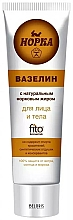 Fragrances, Perfumes, Cosmetics Mink Fat Face & Body Vaseline - Fito Cosmetic