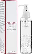 Fragrances, Perfumes, Cosmetics Refreshing Cleansing Water - Shiseido Refreshing Cleansing Water
