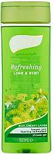Fragrances, Perfumes, Cosmetics Shower Gel - Luksja Refreshing Lime & Kiwi Shower Gel