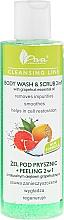 Fragrances, Perfumes, Cosmetics Cleansing Body Gel-Scrub 2 in 1 - Ava Laboratorium Cleansing Line Body Wash & Scrub 2 In 1 With Grapefruit Essential Oil