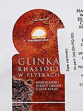 Fragrances, Perfumes, Cosmetics Rhassoul Cosmetic Clay - Efas