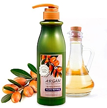 Fragrances, Perfumes, Cosmetics Aqua Serum for Dry & Coarse Hair - Welcos Confume Argan Treatment Aqua Hair Serum