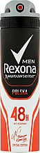 Fragrances, Perfumes, Cosmetics Deodorant-Spray - Rexona Polska Deodorant Spray