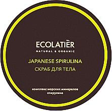 "Fragrances, Perfumes, Cosmetics Anti-Cellulite Body Scrub ""Japanese Spirulina"" - Ecolatier Japanese Spirulina Body Scrub"