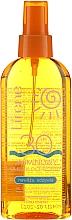 "Fragrances, Perfumes, Cosmetics Sunscreen Oil Spray ""Jasmine"" - Lirene Sun Care Oil SPF30"