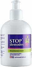 Fragrances, Perfumes, Cosmetics Soap - FitoBioTekhnologii-Stop Demodex