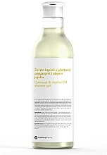 Fragrances, Perfumes, Cosmetics Bath Gel with Oat Flour and Jojoba Oil - Botanicapharma Gel
