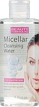 Fragrances, Perfumes, Cosmetics Face Micellar Water - Beauty Formulas Micellar Cleansing Water