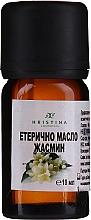 Fragrances, Perfumes, Cosmetics Jasmine Essential Oil - Hristina Cosmetics Jasmine Essential Oil