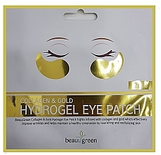 Fragrances, Perfumes, Cosmetics Hydrogel Eye Patches - BeauuGreen Collagen & Gold