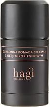 Fragrances, Perfumes, Cosmetics Body Balm with Sea Buckthorn Oil - Hagi