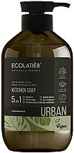 """Fragrances, Perfumes, Cosmetics Kitchen Liquid Soap """"Lemongrass"""" - Ecolatier Urban Liquid Soap"""