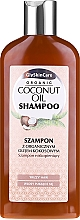 Fragrances, Perfumes, Cosmetics Coconut Oil, Collagen & Keratin Shampoo - GlySkinCare Coconut Oil Shampoo