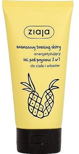 "2-in-1 Shower Gel ""Pineapple"" - Ziaja Pineapple Shower Gel 2in1"