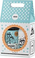 Fragrances, Perfumes, Cosmetics Set - Yope Winter Cookies (b/balm/300ml + l/soap/500ml)