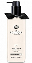 """Fragrances, Perfumes, Cosmetics Body Lotion """"Oud and Black Currant"""" - Grace Cole Boutique Oud & Cassis Body Lotion"""