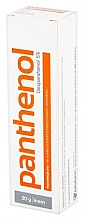Fragrances, Perfumes, Cosmetics Soothing Body Cream - Aflofarm Panthenol 5% Cream