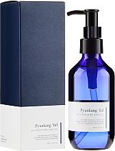 Fragrances, Perfumes, Cosmetics Body Oil - Pyunkang Yul Ato Nourishing Baby